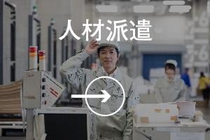 sg フィルダー 株式 会社